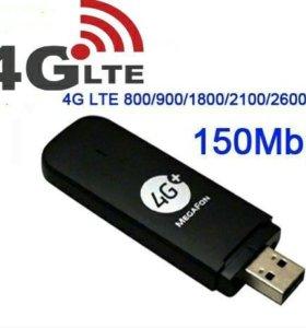 LTE модем 4G. Отвязан от оператора.