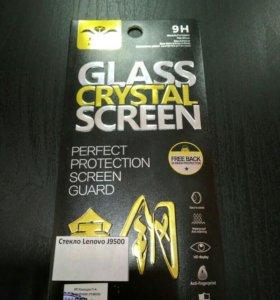 Защитное стекло для Lenovo J9500