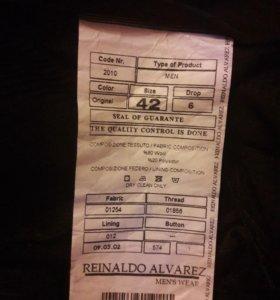 Костюм REINALDO ALVAREZ