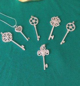 Продаю ключики серебро 925 пробы
