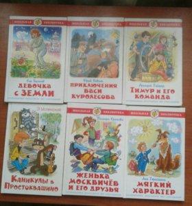 Новые Книги школьная библиотека