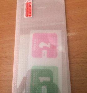 Защитное стекло на айфон 5 и 5s