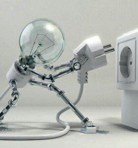Услуги электрика,электро- монтажные работы