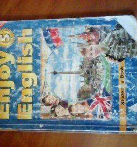 Учебник по английскому языку за 5 класс