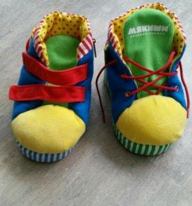Детские развивающие ботиночки