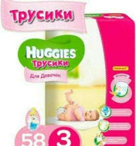 Трусики-подгузники Huggies