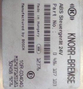 0486107103 Блок управления ABS/EBS
