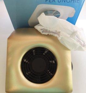 Вентилятор маникюрный от пыли