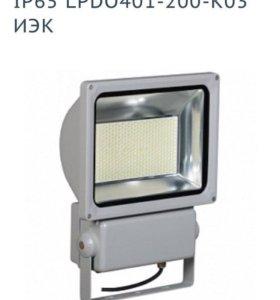 Прожектор светодиодный 200 ват