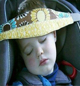 Держатель головы для детского автокресло.Новый