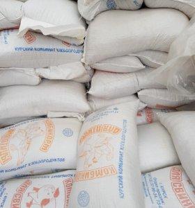 Курский корм мешки по 40 кг