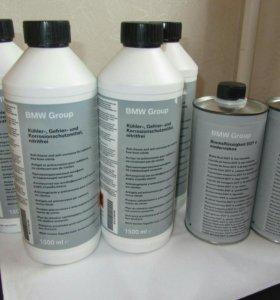 BMW антифриз и тормозная жидкость