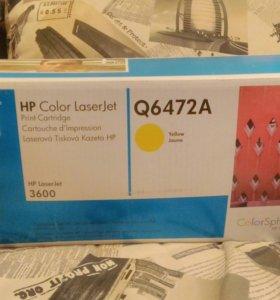 Картридж для HP Color LaserJet 3600