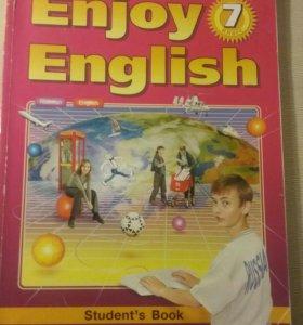 Учебник  по английскому яз Enjoy English 7 кл.