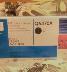 Картридж для HP Color LaserJet CP3505,3600,3800