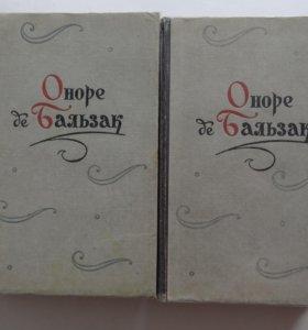 Оноре де Бальзак - Повести и рассказы в двух томах