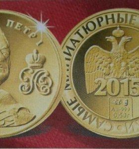 Медаль 《Пётр 1》- Впервые из чистейшего золота!