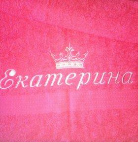 Вышивка имени на махровом полотенце