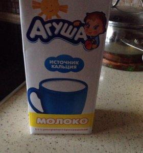 Молоко агуша литровое
