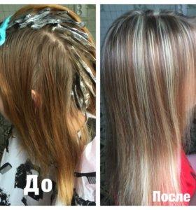 Мелирование,Ламинирование волос