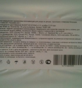 Пеленки 60х90, в упаковке 30 шт.