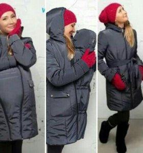 Зимняя слинго куртка