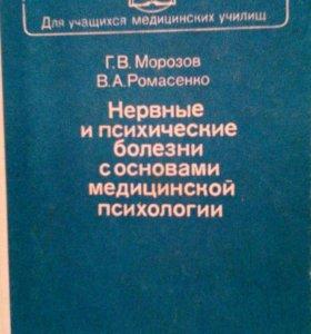 Книга бесплатно