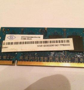 Модуль памяти для ноутбука 512мб DDR2