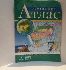 Атлас, география 7 класс