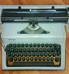 Печатная машинка новая Любава