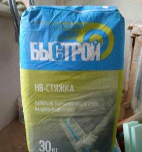 НВ стяжка-выравнивающая смесь на цементной основе