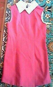 срочно продаеться платье