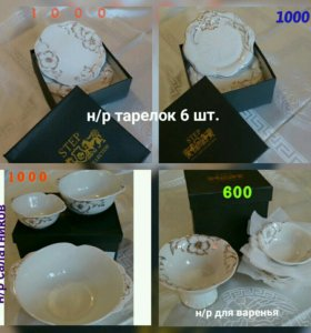 Посуда цены на фото