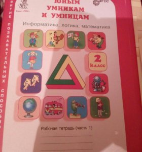 Тетради для школы