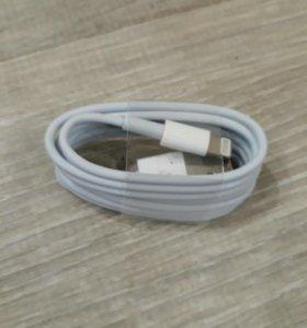 Кабель для зарядки  iPhone ( новый )