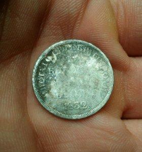 15 копеек 1 злот 1832 года-серебро