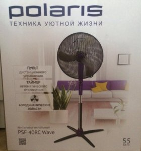 Polaris вентилятор