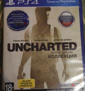 Uncharted трилогия