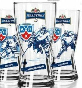 Фирменные бокалы новые!!! Балтика!!!