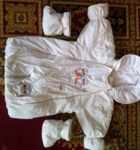 Комбинезон куртка детский