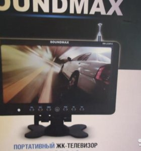 Портативный ЖК телевизор SOUNDMAX SM-LCD912