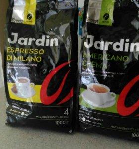 Кофе Jardin в зернах 1кг