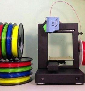 3D принтер GlobusWOW