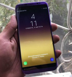 Samsung Galaxy S8 Plus Purple. 64 Gb. 4G LTE