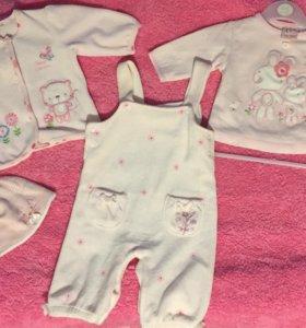 Комплект zip zap для новорождённых 56-62 см