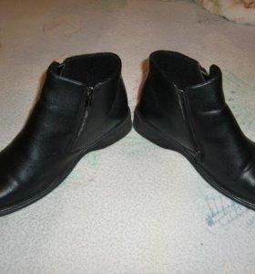Всесезонные ботинки