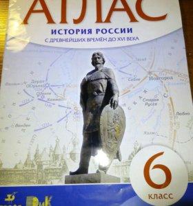 Атлас по истории России за 6 класс