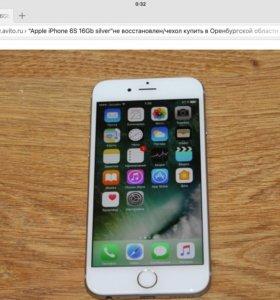 """Apple iPhone 6S 16Gb silver""не восстановлен/чехол"