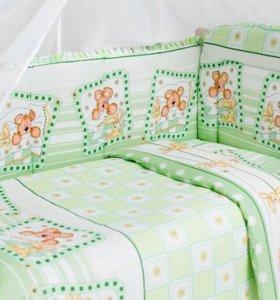 Комплекты в кроватку В НАЛИЧИИ
