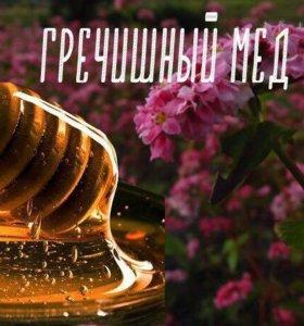 Гречишный мед - очень вкусный)